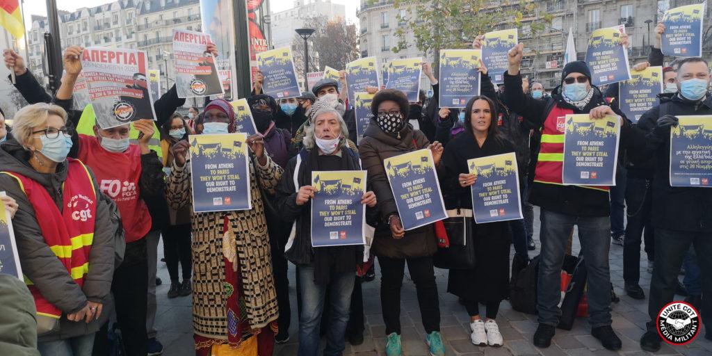 Παρίσι -Συγκέντρωση Αλληλεγγύης με τους Εργαζόμενους της Ελλάδας (BINTEO-FOTO)