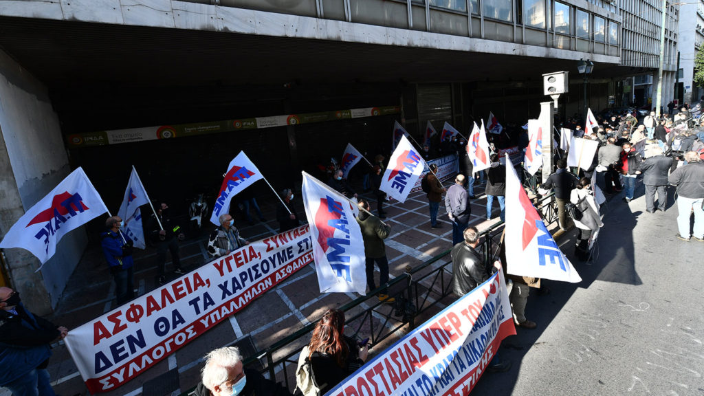 PAME Statement on the Big Strike of November 26 (VIDEO-PHOTOS)