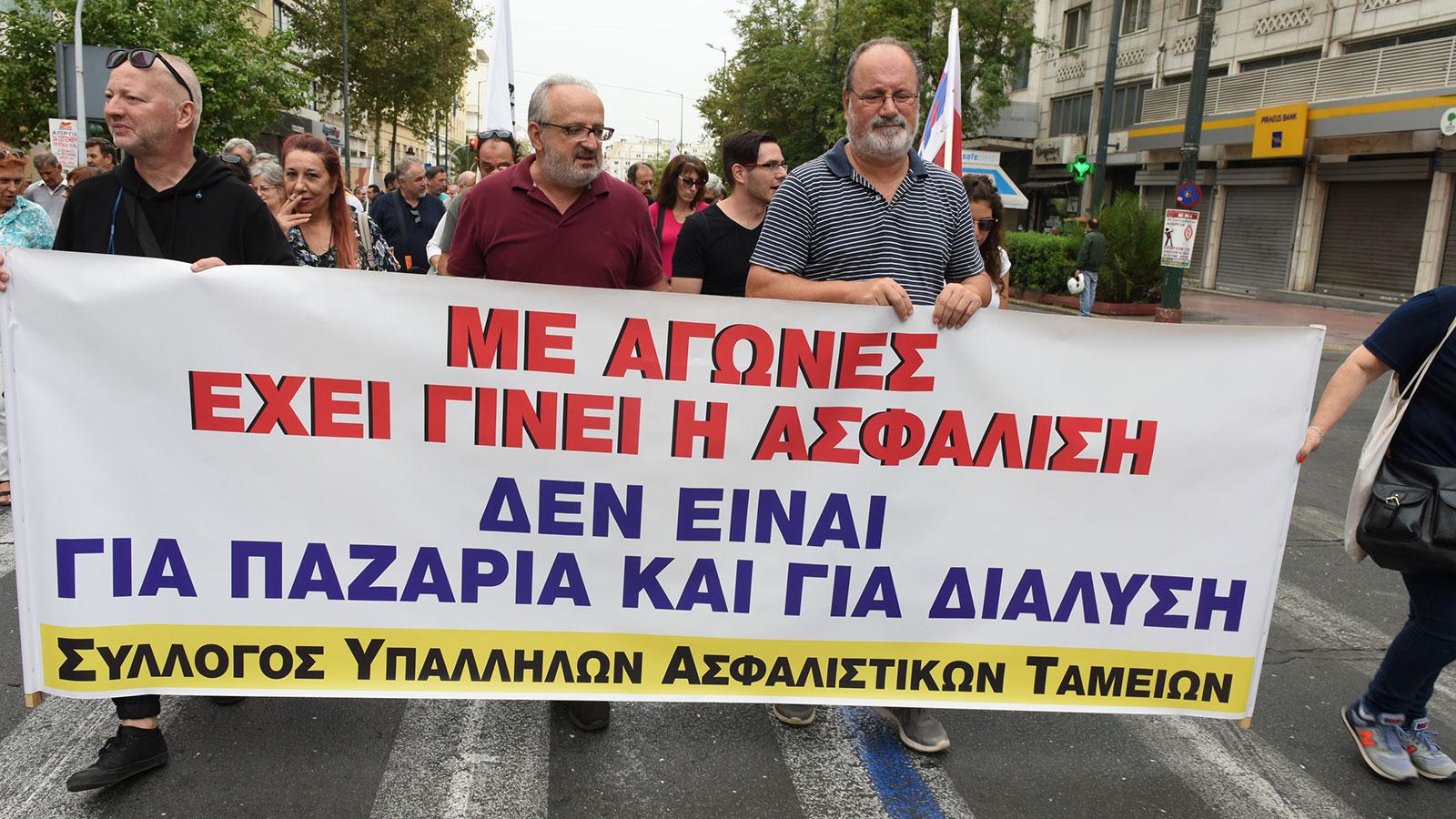 Άρθρο του Τάσου Ζερβού, Πρόεδρος του Συλλόγου Υπαλλήλων Ασφαλιστικών Ταμείων