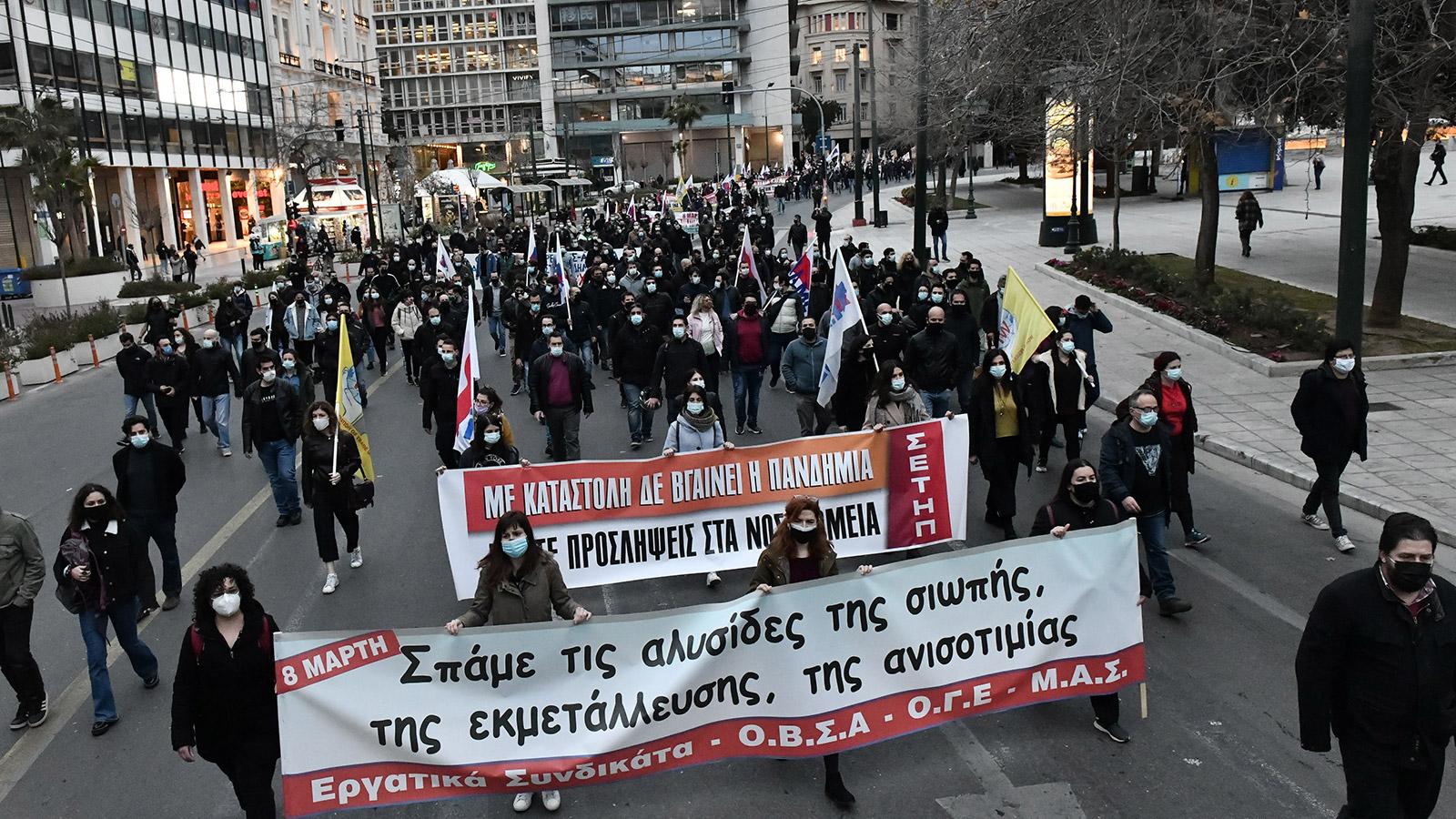 Μεγάλη Συγκέντρωση στην Αθήνα για την 8η Μάρτη – Παγκόσμια Ημέρα της Γυναίκας(ΦΩΤΟ-VIDEO)
