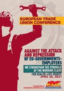 Ευρωπαϊκή Σύσκεψη Συνδικάτων