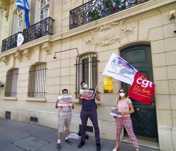 Δράσεις Αλληλεγγύης Εργαζομένων της Γαλλίας με την Απεργία στην Ελλάδα(ΦΩΤΟ-VIDEO)