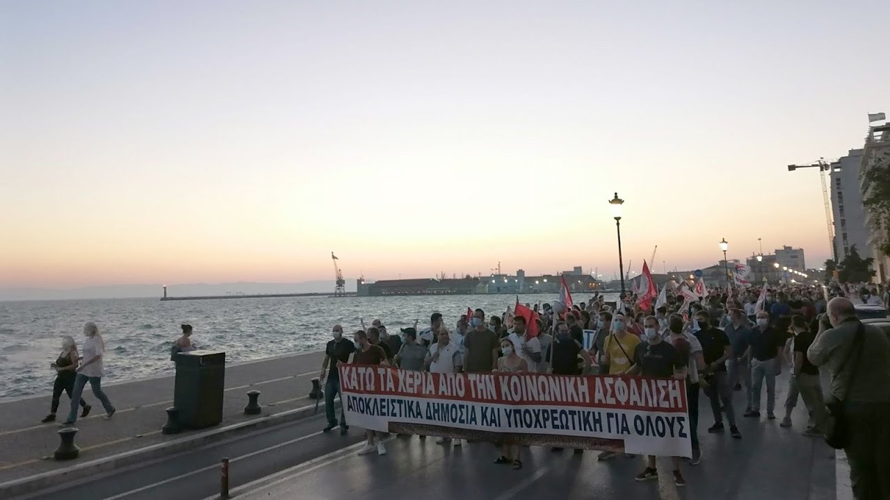 Demonstrations Against new antiworkers' Reforms in Social Security