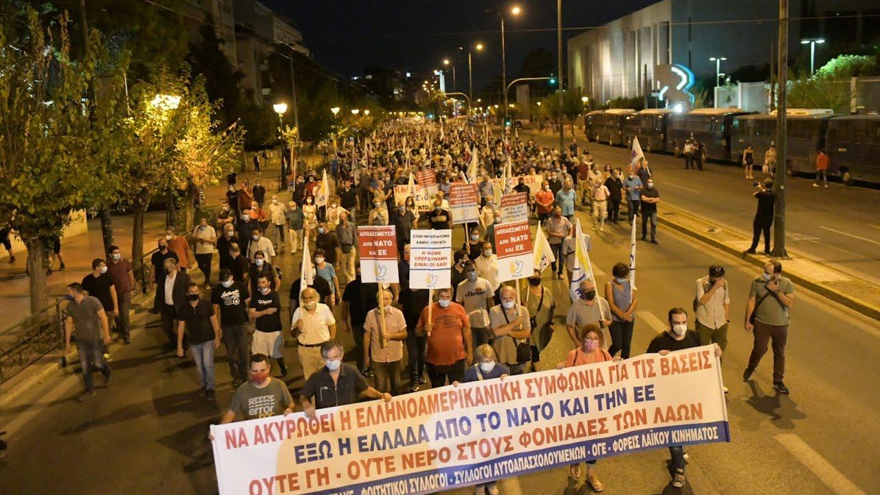Gran manifestación contra OTAN en Atenas