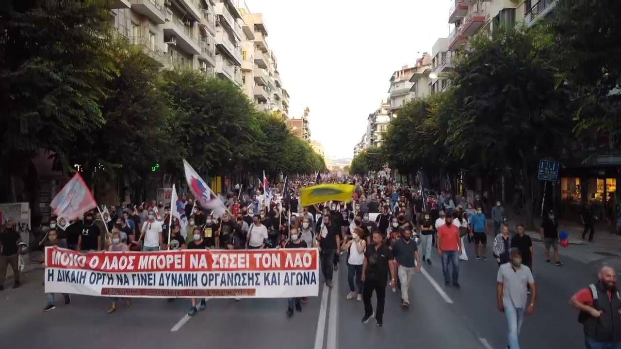PAME Big demonstration in Thessaloniki
