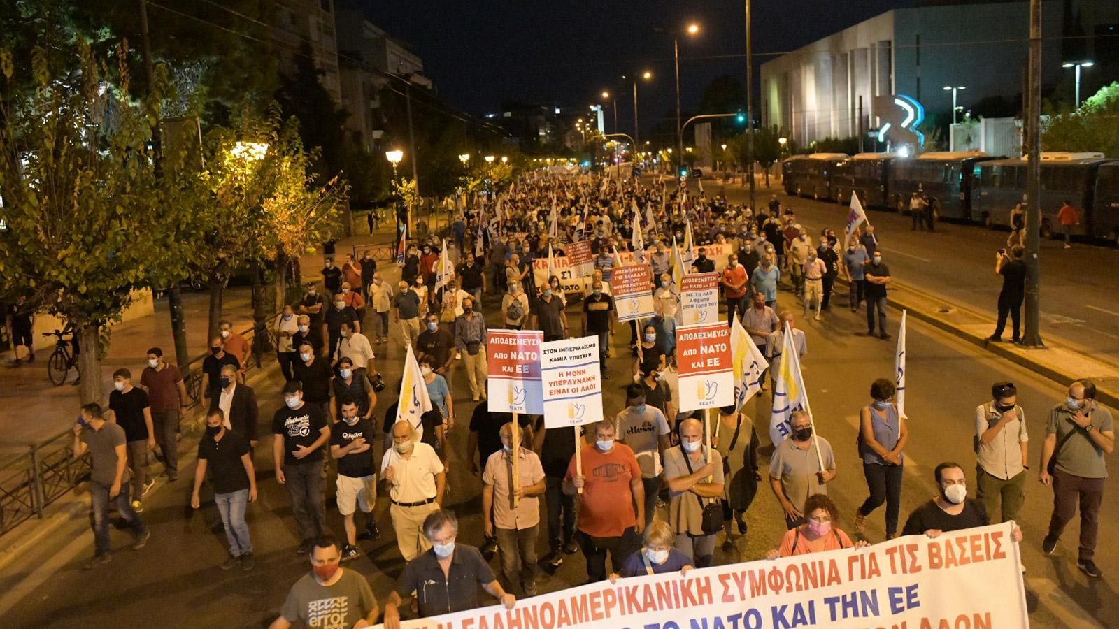 Κινητοποίηση ενάντια στην Στρατιωτική Επιτροπή του ΝΑΤΟ που συνεδριάζει στην Αθήνα(ΦΩΤΟ-VIDEO)