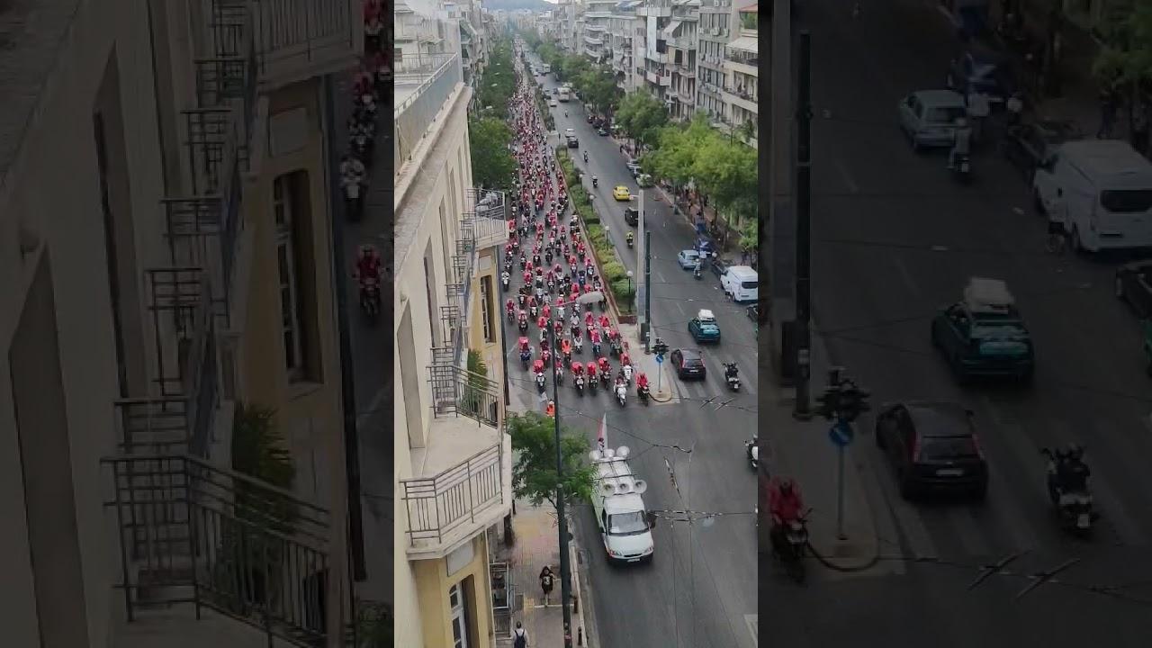 VIDEO de Protesta en Moto con miles Trabajadores en la distribución Exigiendo Empleo con Derechos