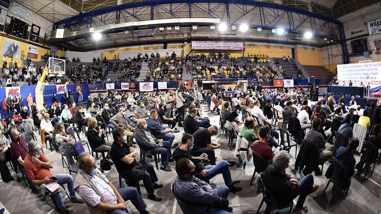 Σύσκεψη συνδικάτων 5 Οκτώβρη-ΟΛΟΙ στο συλλαλητήριο 4 Νοέμβρη(BINTEO)